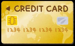 ココスではクレジットカードが支払に使える?サインレスでもOK?