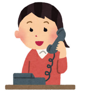 グラッチェは予約はできる?電話とネット予約の仕方も紹介!