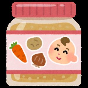 くら寿司に離乳食はある?持ち込みはできる?赤ちゃんとの外食にぴったりのお店