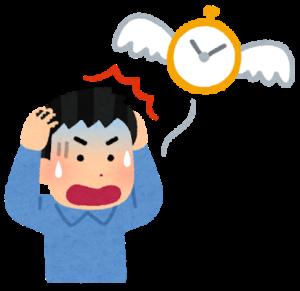 【コロナ】くら寿司のラストオーダーは何時なの?感染拡大防止で変更あり?