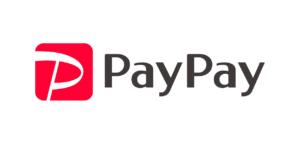 ピザーラ で【ペイペイ(PayPay)】が使えるの!?徹底調査!
