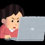 マクドナルドでWiFiをパソコンへつなぐ方法!無料なの?接続できない時は?