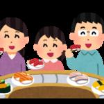 くら寿司の持ち帰りは予約がおすすめ!大人も子どもも嬉しいメニュー