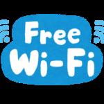 ミニストップの無料wifiが遅いって本当!?解決法を解説!