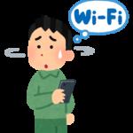 くら寿司でwifiは使えない?話題の店舗が無料wifi導入で新展開!