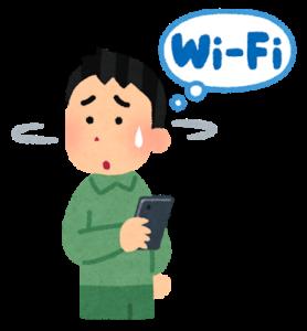 ロイヤルホストにwifiはない?wifiがないファミレスの背景とは?