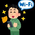 ローソンのフリーwifiは通信速度が遅い? 接続できないときの原因と改善方法
