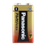 セブンイレブンに9vの電池売ってる?大手コンビニの電池販売事情