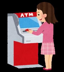 ローソンatmでの預け入れの上限額や利用時間と手数料を解説!