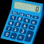 セブンイレブンに電卓は売ってる?気になる価格や機能を徹底調査!