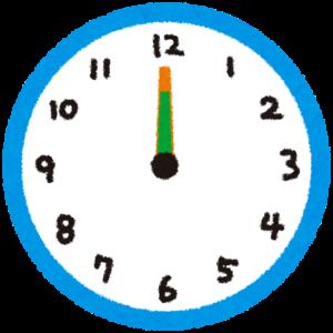 藍屋のランチタイムは何時から何時で土日もやっている?