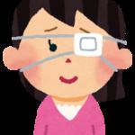 セブンイレブンで眼帯は売っている?【緊急時】の代替品を紹介!