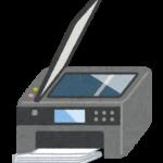 セブンでネットプリントの基本的なやり方から証明写真の印刷方法まで!