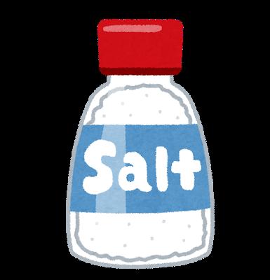 マックポテトの塩なしの正しい注文方法を伝授!気になるカロリーは?