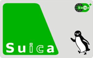 プロントでsuica支払いOKの簡単【裏技】店舗検索方法を教えたるwww