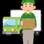 ファミリーマートで佐川急便の宅配サービスは利用できる?