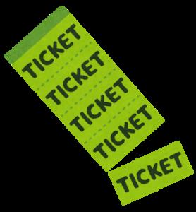 ベローチェの回数券2019の使用期限と次の販売はあるの?