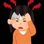 セブンイレブンに頭痛薬は売ってる?鎮痛薬やロキソニンが無い時の対策法はこちら!