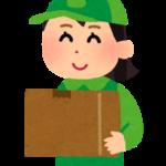 セブンイレブンの宅急便や宅急便コンパクト!送料やサービス内容を分かりやすく解説!