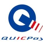 ミスドでquicpayは使えるの?独自の商品陳列とquicpayの密接性とは?