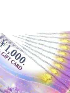 くら寿司でjcbの【ギフトカード】は使える?もっと便利な商品券とは?