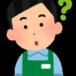 セブンアプリの提示とnanacoの支払いに関する【疑問】を解決!