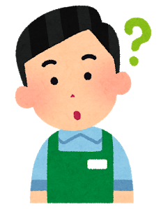 ベックスコーヒーショップ【バイト】経験者のリアルな意見!のアルバイトの評判は?まかない、給料日などバイト経験者のリアルな意見!