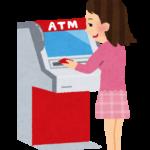 ミニストップでATM振込は【現金】も可?みずほ銀行以外も使える?