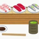はま寿司はお正月にお持ち帰りができる?混雑予想は?
