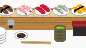 回転しないはま寿司!?注文方法や会計、お持ち帰りは?