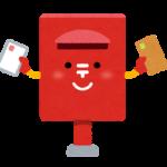 ミニストップに郵便ポストはある?すごく便利な情報を発信します!
