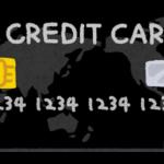 ロッテリアでクレジットカードは使える?支払可能な種類も解説!