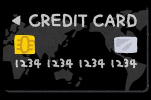 しゃぶ葉でクレジットカードは支払に使える?他にも可能な会計方法の解説!