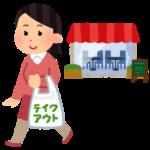 はま寿司で【持ち帰り】を注文する方法!予約はできる?自分で選べる?