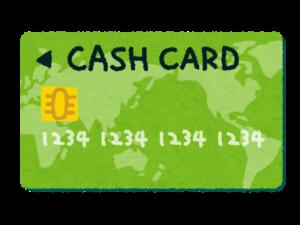 プロントでクレジットカードは使えるか調査した【意外】な結果がこちら!