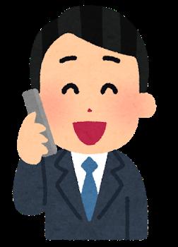はま寿司は持ち帰りの電話予約はできる?待ち時間は?