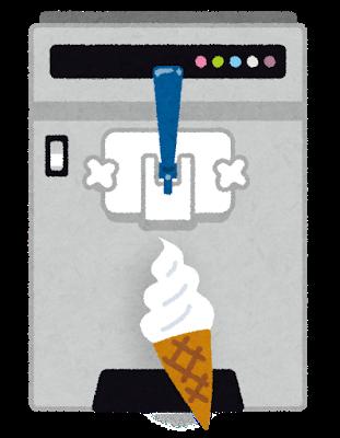 ミニストップのソフトクリームがまずくなった?【衝撃】の理由と口コミ!