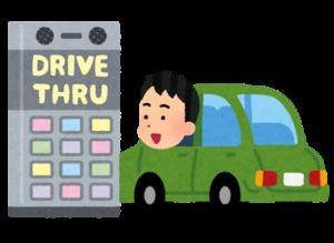 はま寿司の【ドライブスルー】は店舗に入らずに受け取れるから便利!