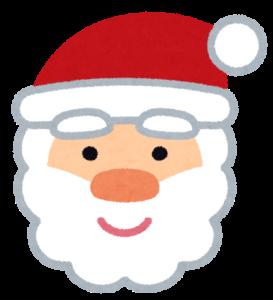 モスバーガーのクリスマスってどんな感じ?当日予約は大丈夫なの??
