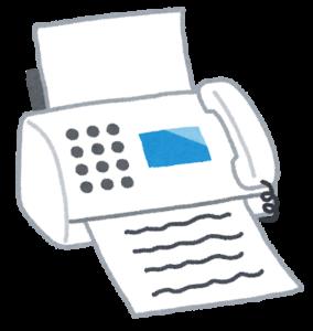 ミニストップで【faxが送れる】?送り方と料金と店舗で受け取る方法とは?