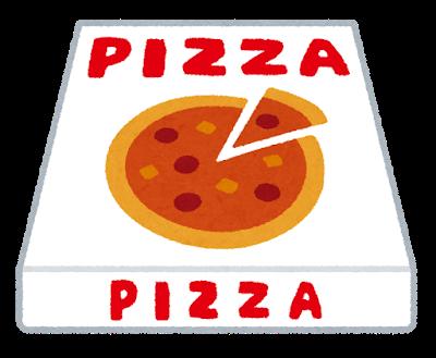 ナポリの窯の【ピザのサイズ】はどのくらい?人数別のオーダー目安!