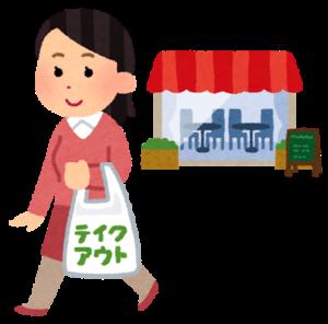はま寿司の【お持ち帰り】は使える!安くて贅沢なお寿司をぜひおうちで