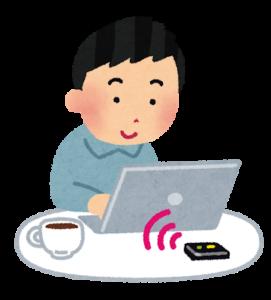 ロッテリアの【ネット注文】とは?購入方法や支払方法等を解説!
