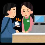 スタバでペイペイ支払いは使える?使用可能な決済方法を解説!