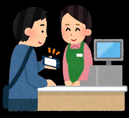 はま寿司でペイペイは使える?おトクで便利な支払い方法はこちら