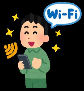 珈琲館でWi-Fiは利用できるか?対応しているWi-Fiの詳細情報
