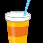 モスバーガーって【飲み物だけの注文】は大丈夫?持ち込みOKなの?