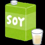 スタバ の【ソイラテの糖質】は?おすすめカスタマイズも公開!