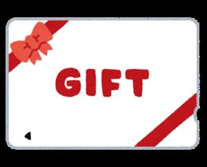 スタバの【ギフトカード500円】は店舗で買える?ちょっとしたありがとうを…