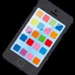ケンタッキー公式アプリの【チキンマイル】の使い方と特典内容を徹底解説!